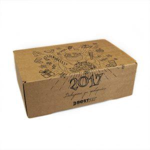 Darčeková papierová krabica malá hnedá